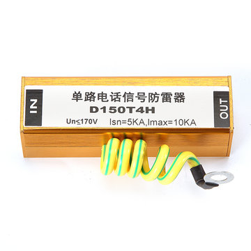 D150T4H RJ11 ADSL-modem Telefoonantenne Bliksem voor bescherming Buitensportstroomafleider