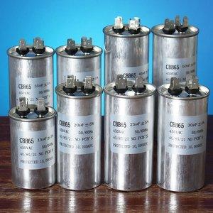 15-50uF Motor condensator CBB65 450VAC aircocompressor Start Capacitor